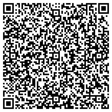 QR-код с контактной информацией организации ОЛИМПИЯ ИНДАСТРИАЛ ИНК