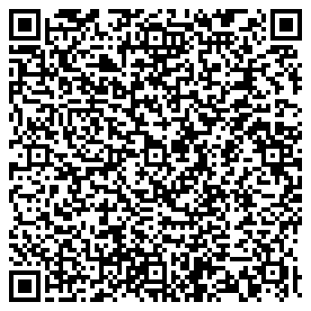 QR-код с контактной информацией организации ЮНИОН ГРАНД ВОЯЖ