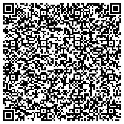 QR-код с контактной информацией организации СБЕРБАНК РОССИИ, ЕГОРЬЕВСКОЕ ОТДЕЛЕНИЕ № 2692, Операционная касса № 2692/08