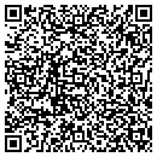 QR-код с контактной информацией организации КОМСТРОЙПЛАН
