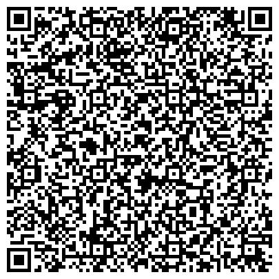 QR-код с контактной информацией организации СБЕРБАНК РОССИИ, ЕГОРЬЕВСКОЕ ОТДЕЛЕНИЕ № 2692, Операционная касса № 2692/012