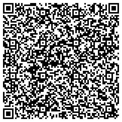 QR-код с контактной информацией организации СБЕРБАНК РОССИИ, ЕГОРЬЕВСКОЕ ОТДЕЛЕНИЕ № 2692, Операционная касса № 2692/015