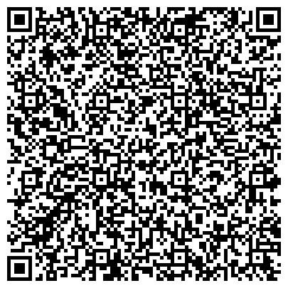 QR-код с контактной информацией организации СБЕРБАНК РОССИИ, ЕГОРЬЕВСКОЕ ОТДЕЛЕНИЕ № 2692, Операционная касса № 2692/043