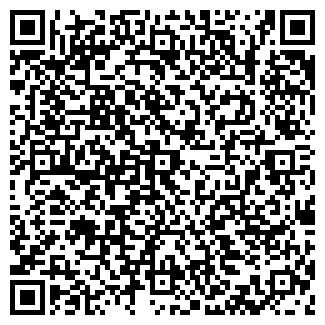 QR-код с контактной информацией организации РУСМАСТЕРДОМ