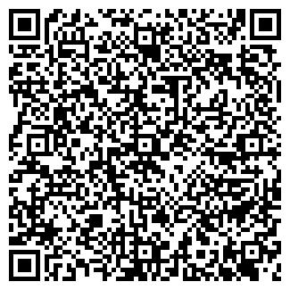 QR-код с контактной информацией организации ООО ПРОМГРАД