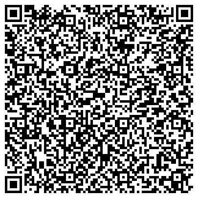 QR-код с контактной информацией организации ЗАО ВОСКРЕСЕНСКИЙ ДОМОСТРОИТЕЛЬНЫЙ КОМБИНАТ
