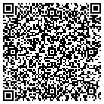 QR-код с контактной информацией организации ОАО ЕГОРЬЕВСКОЕ ДРСУ