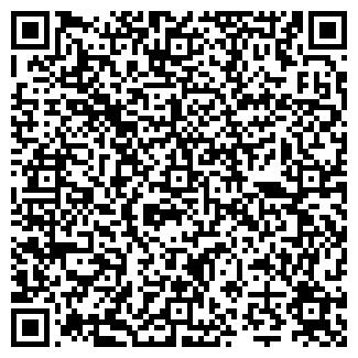 QR-код с контактной информацией организации ООО КОСМА