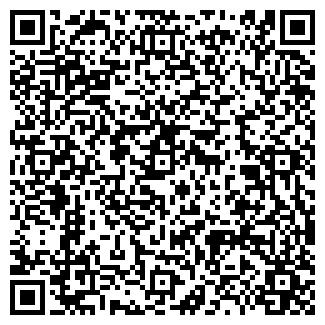 QR-код с контактной информацией организации CABARE