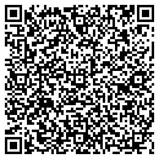 QR-код с контактной информацией организации СМУ № 1
