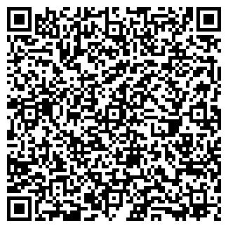 QR-код с контактной информацией организации ВАШЕ ТАКСИ