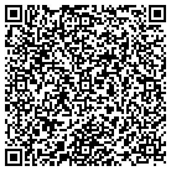 QR-код с контактной информацией организации ЕГОРЬЕВСКИЙ ОТДЕЛ ЗАГС