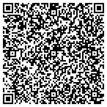 QR-код с контактной информацией организации УГОЛОВНО-ИСПОЛНИТЕЛЬНАЯ ИНСПЕКЦИЯ № 40 ФБУ МРУИИ № 16 УФСИН РОССИИ ПО МОСКОВСКОЙ ОБЛАСТИ