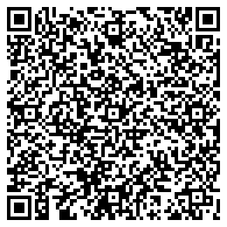 QR-код с контактной информацией организации КЛЕМЕНОВО