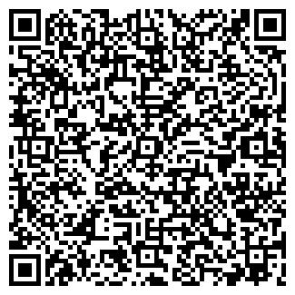 QR-код с контактной информацией организации ШКОЛА № 13