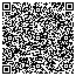 QR-код с контактной информацией организации ПОПОВСКАЯ ШКОЛА