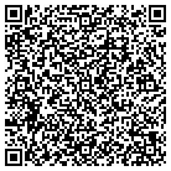 QR-код с контактной информацией организации БОЛЬШЕГРИДИНСКАЯ ШКОЛА