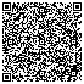 QR-код с контактной информацией организации РАМЕНСКАЯ ШКОЛА