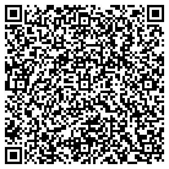 QR-код с контактной информацией организации СЕЛИВАНИХОВСКАЯ ШКОЛА
