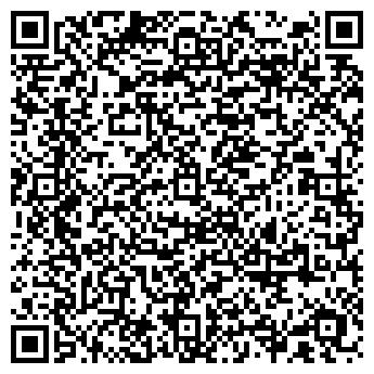 QR-код с контактной информацией организации «Торговый Квартал»