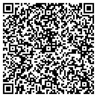 QR-код с контактной информацией организации ШКОЛА № 14