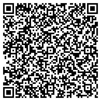 QR-код с контактной информацией организации ШКОЛА № 5