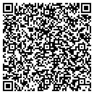 QR-код с контактной информацией организации ВЕРЕЙКОВСКАЯ ШКОЛА