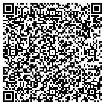 QR-код с контактной информацией организации МИХАЛЁВСКАЯ ШКОЛА