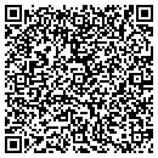 QR-код с контактной информацией организации БЕРЕЖКИ ХОЛЛ