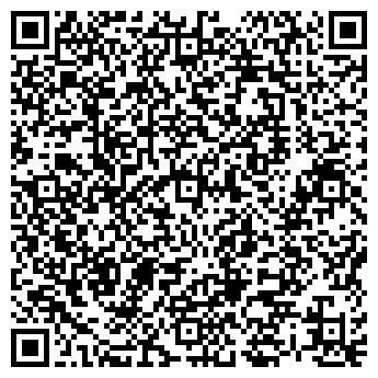 QR-код с контактной информацией организации КЛЕМЕНОВСКАЯ УЧАСТКОВАЯ БОЛЬНИЦА