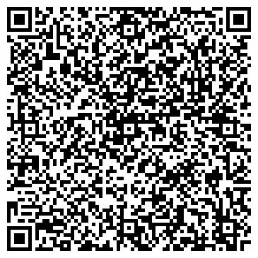QR-код с контактной информацией организации ВЕРЕЙКОВСКАЯ УЧАСТКОВАЯ БОЛЬНИЦА