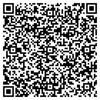 QR-код с контактной информацией организации ТЕПЛИЦЫ ВОЛЯ