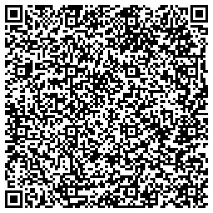 QR-код с контактной информацией организации МОСКОВСКАЯ ОБЛАСТНАЯ ПСИХИАТРИЧЕСКАЯ БОЛЬНИЦА № 3