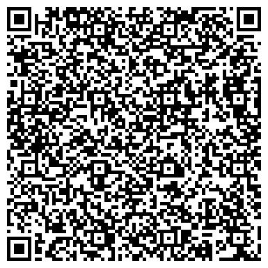 QR-код с контактной информацией организации СТАРОВСКАЯ УЧАСТКОВАЯ БОЛЬНИЦА