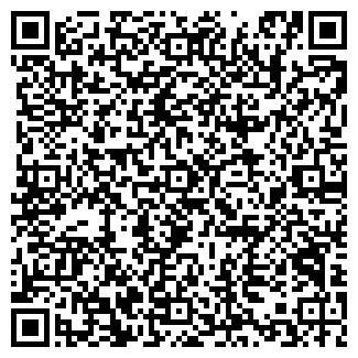 QR-код с контактной информацией организации ЕГОРЬЕВСК-ТВ