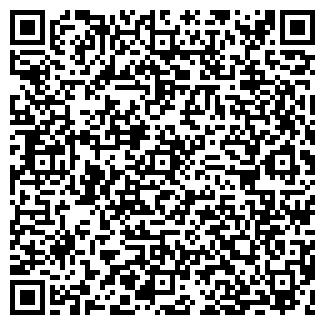 QR-код с контактной информацией организации ТЕПЛО-ВОДА