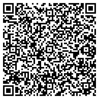 QR-код с контактной информацией организации БЫТТЕХНИКА