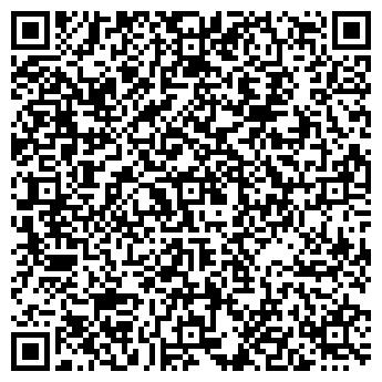 """QR-код с контактной информацией организации ООО Салон красоты """"Хелси Джой"""""""