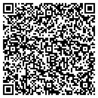 QR-код с контактной информацией организации МЕДИКЕЙ