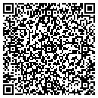 QR-код с контактной информацией организации У ВИЛЬЕВНЫ