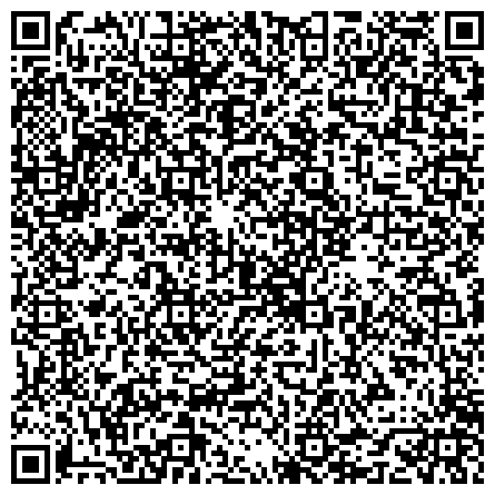 """QR-код с контактной информацией организации СВАДЕБНЫЙ СТИЛИСТ/ВИЗАЖИСТ """"ЛЕМЕШКО ЛИЛИЯ"""""""