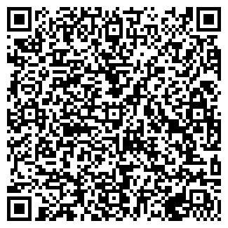 QR-код с контактной информацией организации У ЮЛИИ