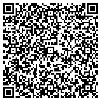 QR-код с контактной информацией организации ДУБНЕНСКАЯ ЦГБ