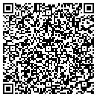 QR-код с контактной информацией организации АТОМ