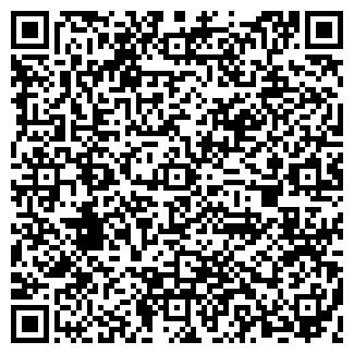 QR-код с контактной информацией организации АЛЬТА-ВИТА