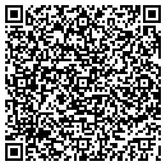 QR-код с контактной информацией организации СКАЗКА
