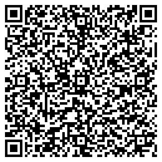 QR-код с контактной информацией организации АРМАВИР