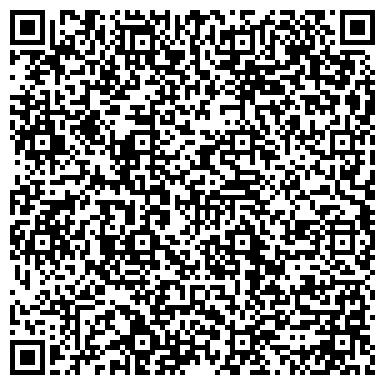 QR-код с контактной информацией организации ДУБНЕНСКАЯ ГОРОДСКАЯ СТАНЦИЯ ПО БОРЬБЕ С БОЛЕЗНЯМИ ЖИВОТНЫХ