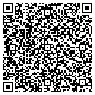 QR-код с контактной информацией организации МЕРСИ