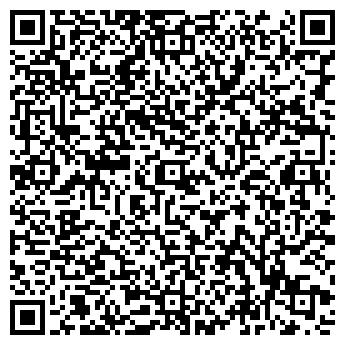 QR-код с контактной информацией организации ХИНКАЛОФФ